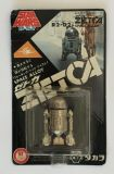 Star Wars Japanese Zetca R2-D2 Space Alloy Takara